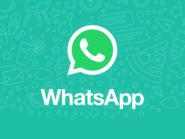 """حل مشكلة انقطاع """"واتساب"""" الذي طال جميع المستخدمين"""