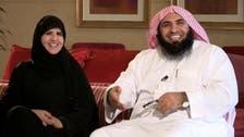 سعودی مبلغ نے تشدد، ان کی اہلیہ نے چہرے کا نقاب کیسے ترک کیا