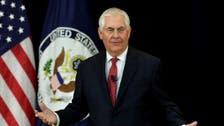 ماذا قال وزير الخارجية الأميركي لمرؤوسيه عن ترمب؟