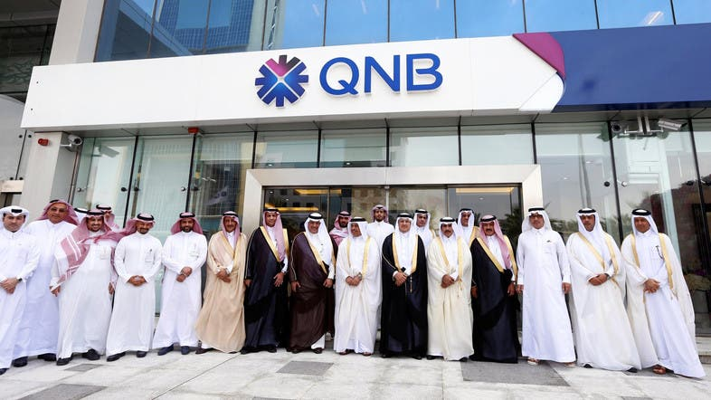 Image result for Qatar National Bank, photos