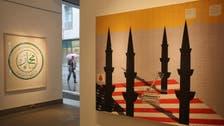 Saudi artists seen pushing boundaries