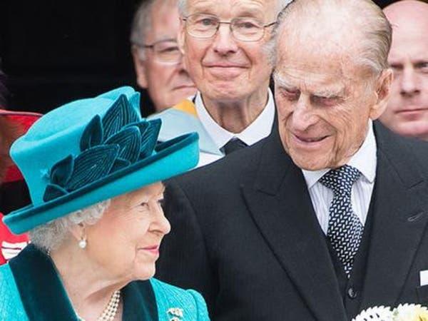 قصر باكنغهام: الأمير فيليب ينهي مهامه في الخريف