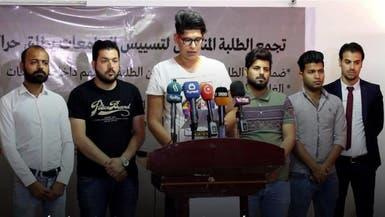 العراق.. قرار فصل طلاب جامعيين لانتقادهم إيران يتفاعل