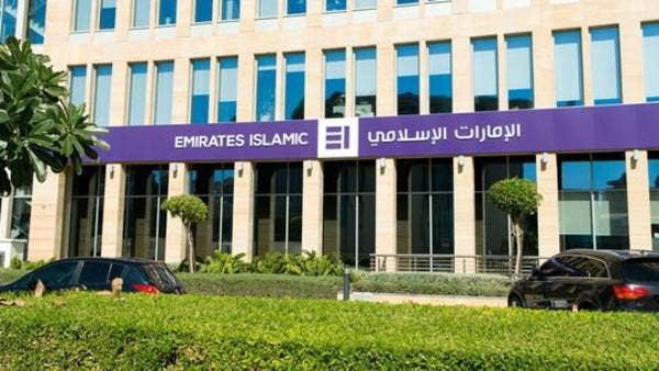 """""""الإمارات الإسلامي"""" يحقق أعلى أرباح في 9 أشهر منذ تأسيسه"""