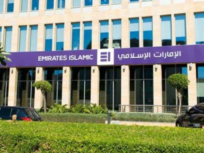 """""""الإمارات الإسلامي"""" يتيح إجراء التحويلات المالية مجاناً"""