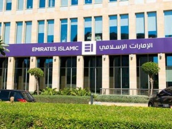 مصرف الإمارات الإسلامي يبيع صكوكاً بـ500 مليون دولار