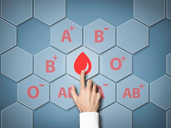 """مفاجأة.. أصحاب فصيلة الدم""""O"""" أقل عرضة للنوبات القلبية"""