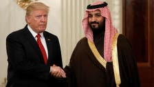 Trump voices confidence in Saudi King, Crown Prince over corruption probe