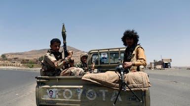 التحام 3 جبهات بالجوف.. ووصول قوات الشرعية لمشارف صنعاء
