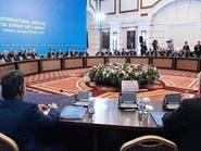 المعارضة السورية في جنيف 6 بنفس تشكيلتها