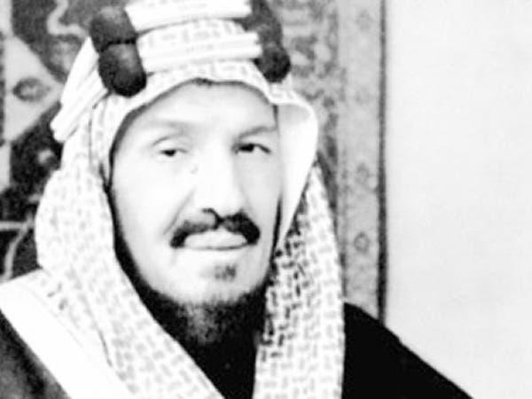 اقرأ رسائل الملك عبد العزيز للفقراء والمحتاجين
