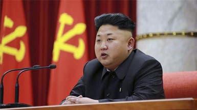 أميركا والصين تؤيدان إبقاء العقوبات على كوريا الشمالية