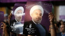 Rouhani accuses Iran's Revolutionary Guard of sabotaging the nuclear deal
