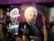 آخر مناظرة.. روحاني يفتح النار على الحرس الثوري ضمنياً