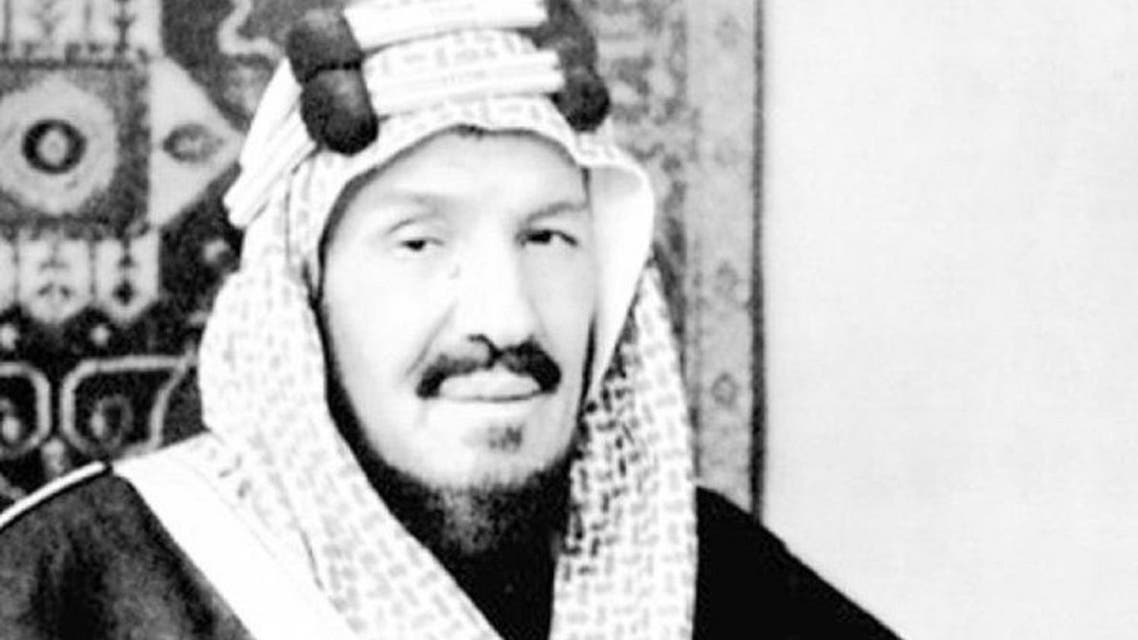 King Abdulaziz Al Saud was keen on helping the most needy citizens. (Archives)