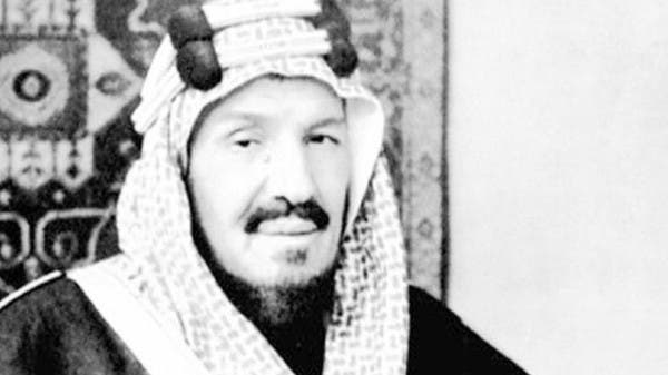 Netflix documentary criticized for saying Saudi Arabia gained independence in 1932
