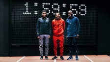 Kipchoge just short of breaking 2-hour marathon record at Nike Breaking2 event