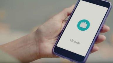 إليكم 6 تطبيقات مميزة من غوغل لكن غير مشهورة!
