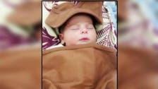 Saudi man names his newborn daughter 'Ivanka'