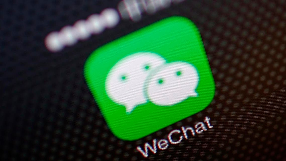 reuters photo of wechat