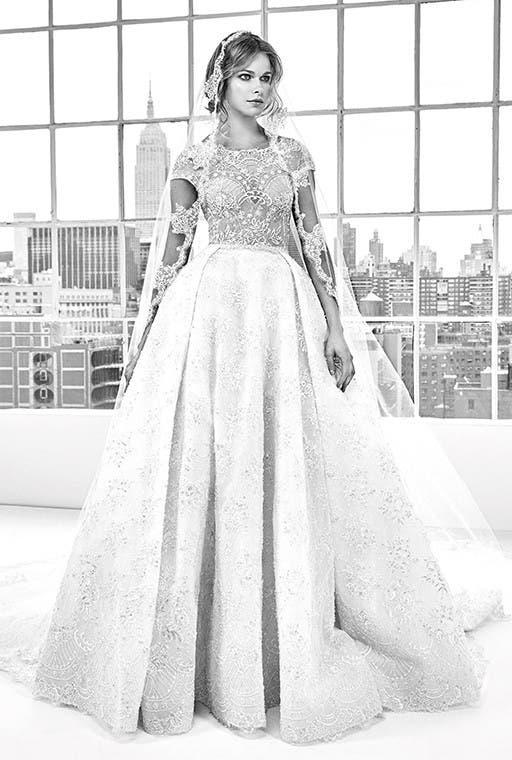عروس زهير مراد 2017
