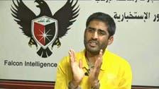 ISIS mufti tells Al Arabiya how he met 'introverted' Baghdadi in US prison