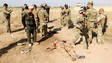هجوم لداعش شرق كركوك.. وأنباء عن سقوط ضحايا