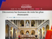 مراكز اقتراع غريبة في فرنسا