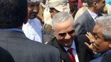 Coming in from Riyadh, new governor of Aden takes over duties