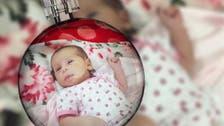 Saudi who named his newborn Ivanka sets off US media buzz