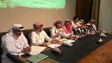 اتحاد جدة: الإدارة أقفلت 26 قضية.. وباعشن لن يستمر