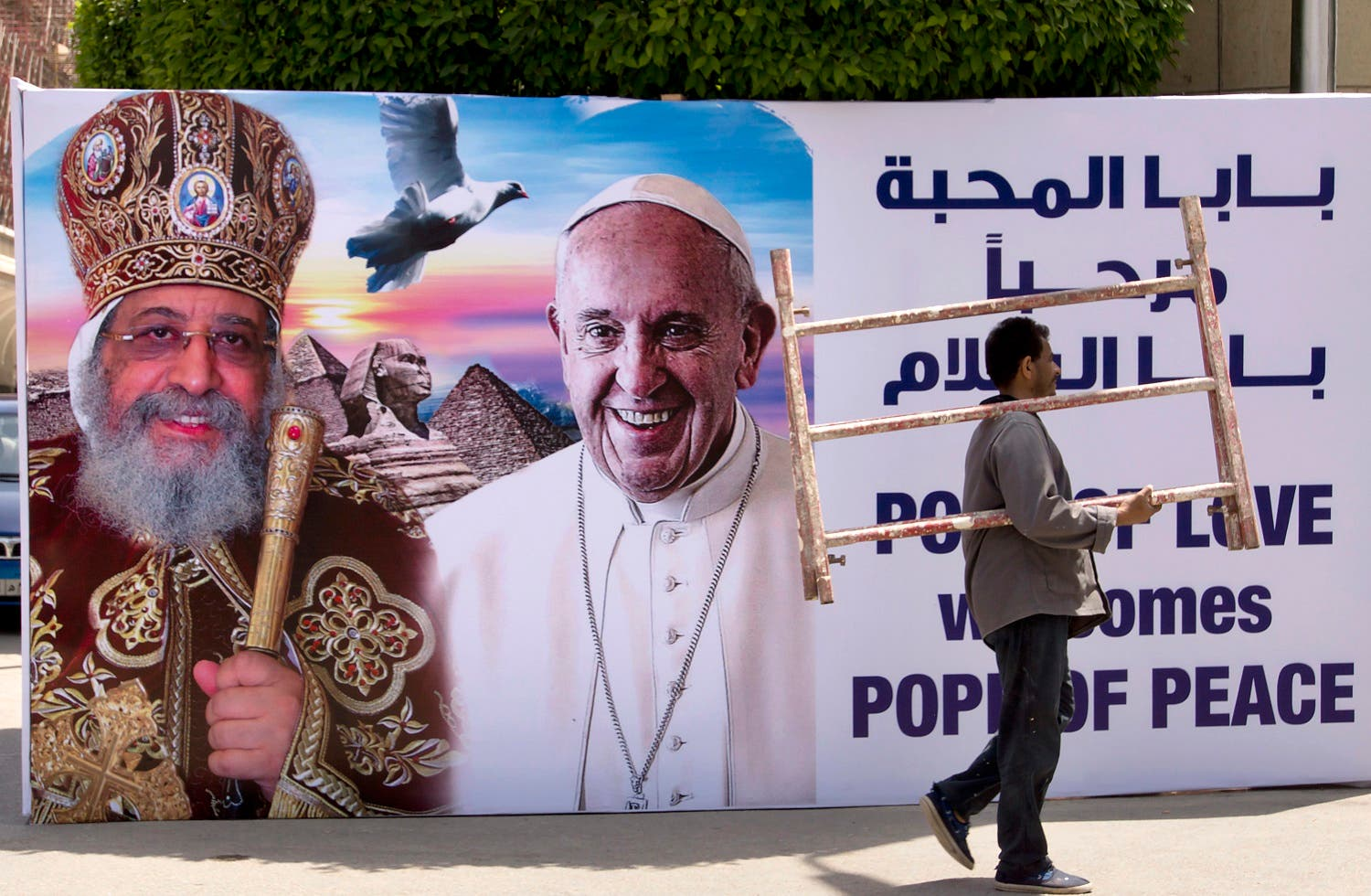 A billboard with a picture of Egyptian Coptic Pope Tawadros II ( left), welcomes Pope Francis, at St. Mark's Cathedral in Cairo, on April 27, 2017. (AP)
