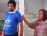 لماذا اضطر الفنان محمود بوشهري لزيادة وزنه ثم خفضه؟