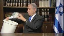 """بالفيديو.. وثيقة حماس """"أغضبت"""" نتنياهو فمزقها"""