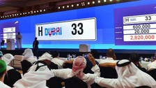 UAE plate number R13 fetches $795,000 at Dubai RTA auction
