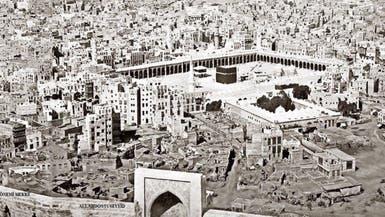 ما اسم الباب الذي دخل منه النبي محمد يوم فتح مكة؟