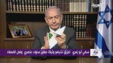 """نتنياهو يهاجم وثيقة حماس الجديدة و""""يمزّقها"""""""