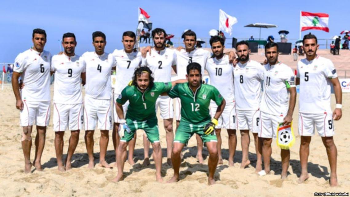تیم ایران