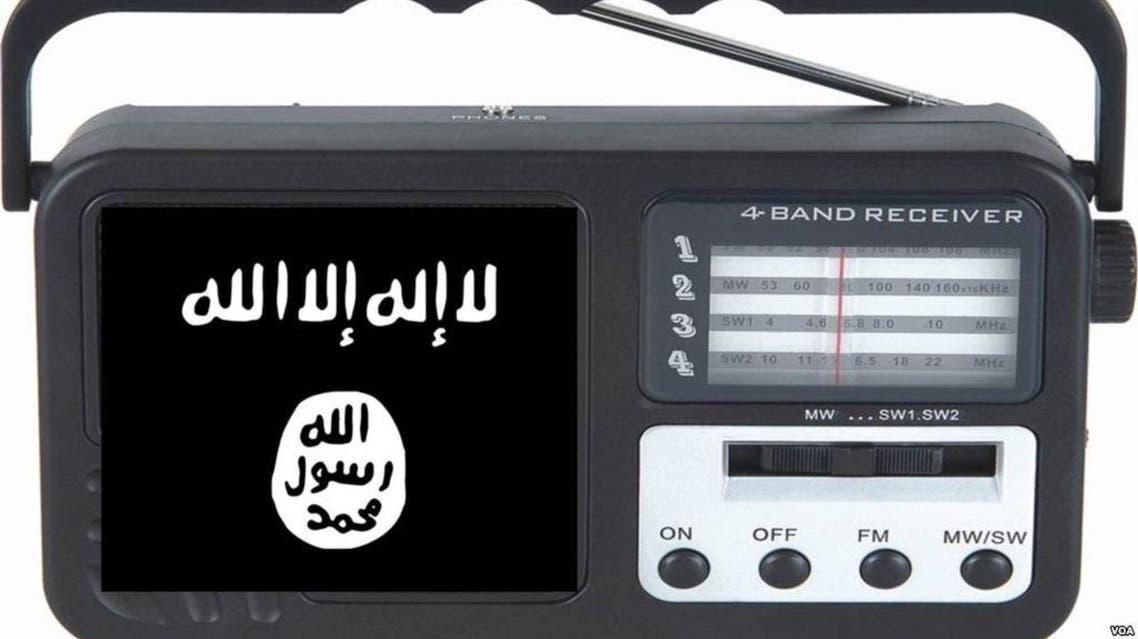 دستگاه رادیویی داعش در افغانستان نابود شد