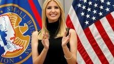من بوابة العفو.. هل تخطط إيفانكا ترمب للترشح للرئاسة الأميركية؟