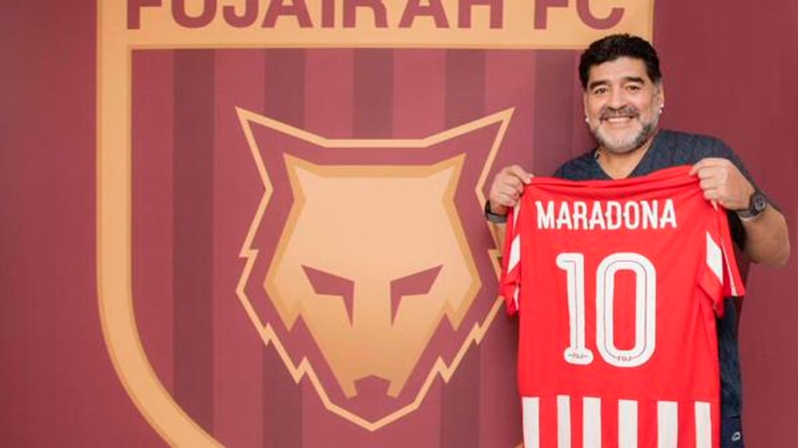 مارادونا مربی الفجیرا شد