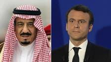 Saudi King Salman congratulates Emmanuel Macron on French presidential win