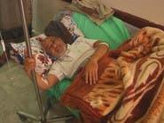 وزير الصحة اليمني: الحوثي دمر 45% من المنشآت الصحية