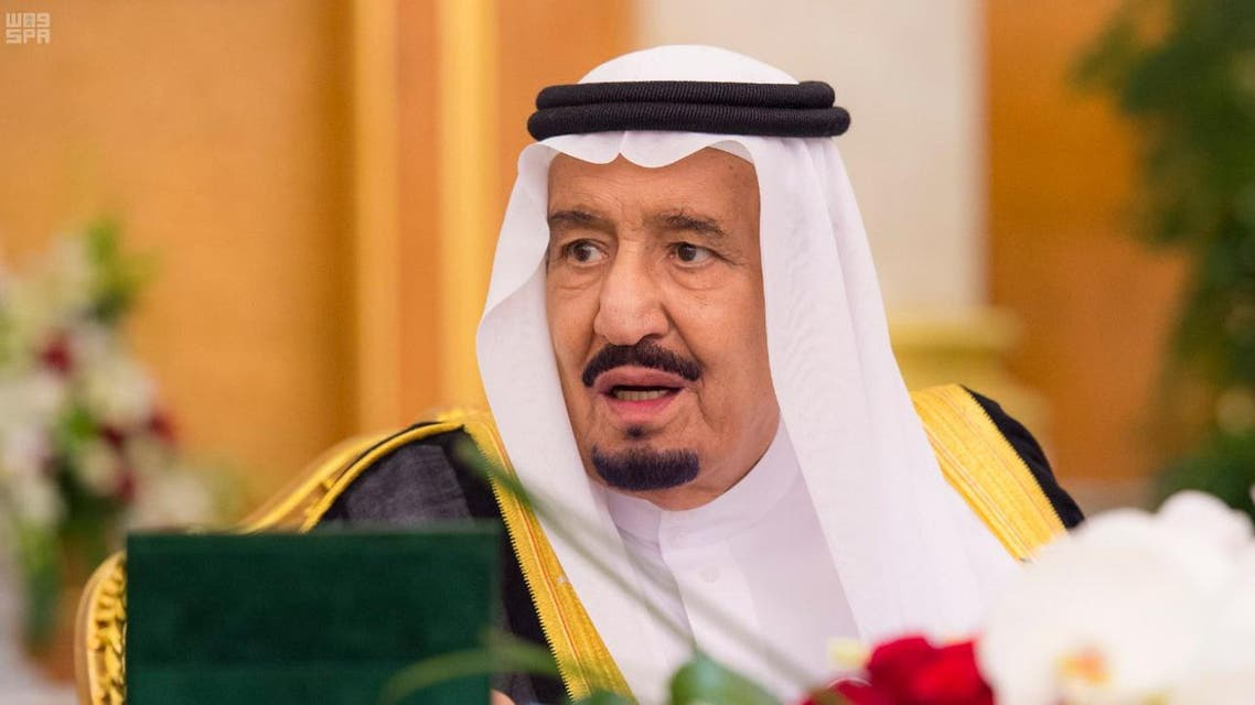 saudi arabia king salman SPA