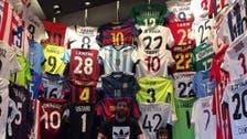 ميسي يعرض قميص لاعب عربي في متحفه الخاص