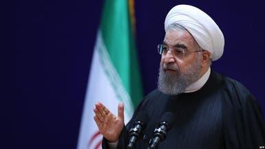 روحاني لخصومه: لم تفعلوا شيئاً سوى إعدام المعارضين
