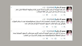 السعودية: افتتاح مكتب لإنهاء إجراءات تأشيرات اليمنيين