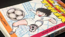Syrian student translates Japanese manga comics into Arabic