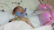 قصة مؤثرة.. رضيع دخل مستشفى لقياس حرارته فخرج ميتا