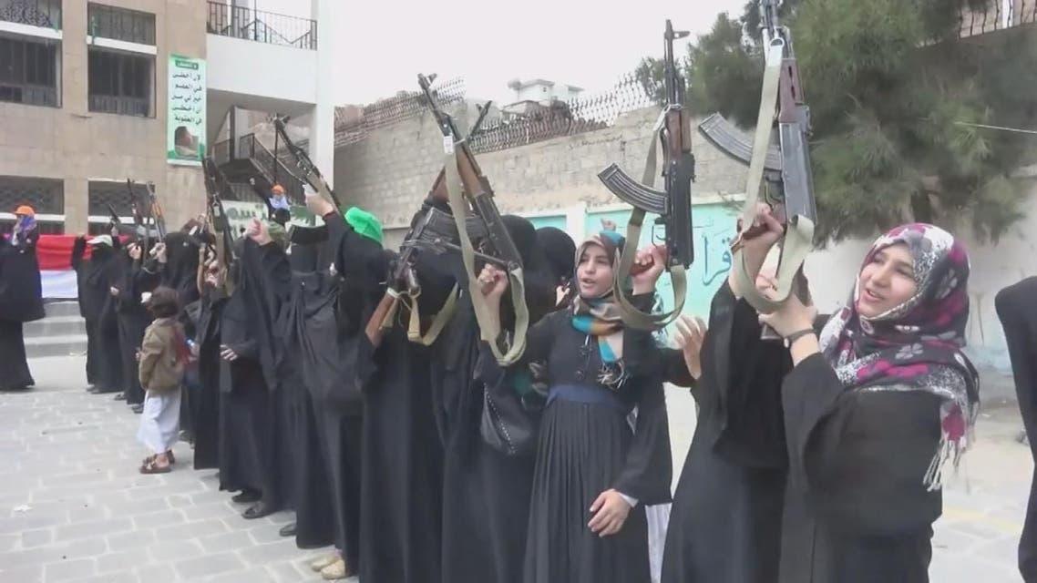 THUMBNAIL_ ميليشيات الحوثي تدرب النساء بعد فرار الآلاف من عناصرها